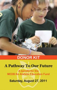 Download the 2011 Ke Alahele Donor Kit!