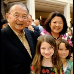 Innovation award honors legacy of Inouye's vision